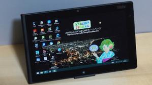 LENOVO ThinkPad Tablet2 3679-4DJ