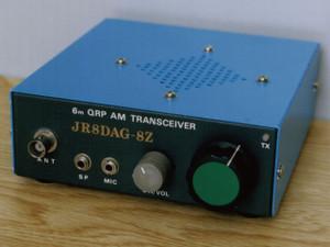 6m QRP AM トランシーバー(JR8DAG-8Z)