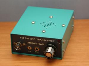 6m QRP AMトランシーバー(JR8DAG-6AM)