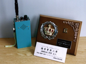 10m QRP AM トランシーバー(Micro10AM)