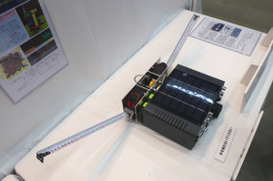 太陽電池搭載アンテナ一体型省電力トランシーバー
