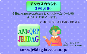 Jr8dag_290000