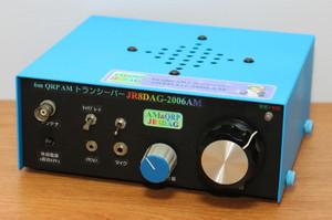 6m QRP AM トランシーバ(JR8DAG-2006AM)