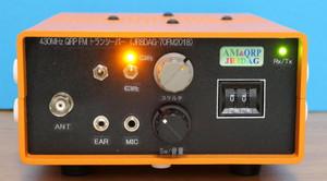 430MHz QRP FM トランシーバー(JR8DAG-70FM2018)