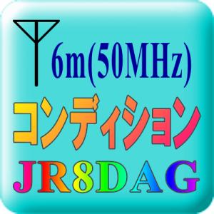 6m_condx_jr8dag_400_400