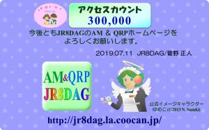 Jr8dag_300000