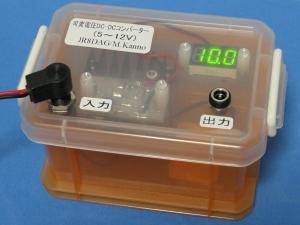 可変電圧DC-DCコンバーター