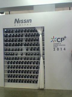 Nissin展示のストロボ(CP+2014)