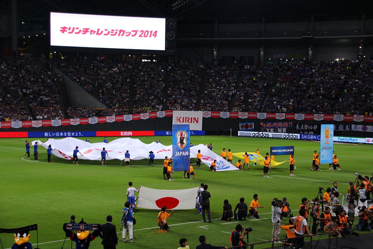 キリンチャレンジカップ2014 日本代表 0-2 ウルグアイ代表 @札幌ドーム