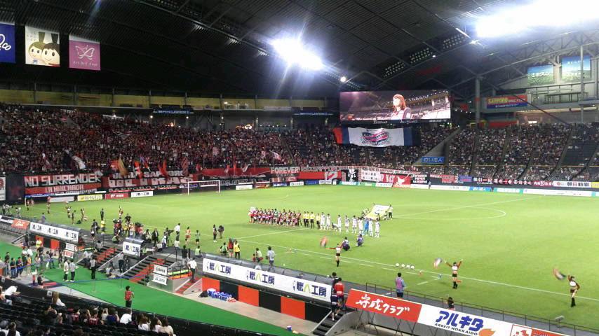 J2-29 札幌 0-0 岡山 @札幌ドーム