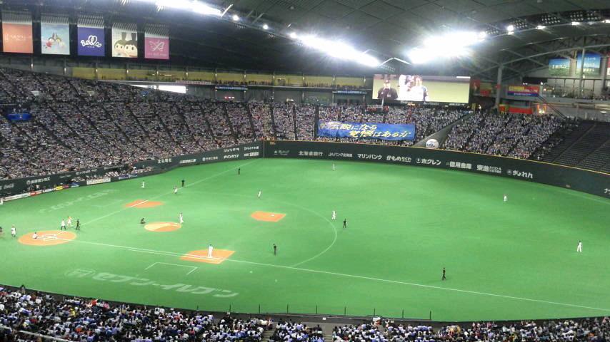パ・リーグCS1-2 F 4-2 M @札幌ドーム