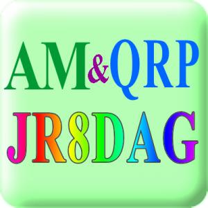 Am_qrp_dag400_400_20191127020201