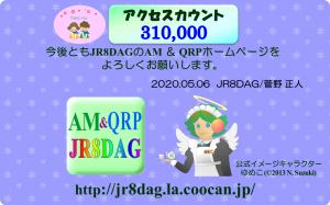 Jr8dag_310000
